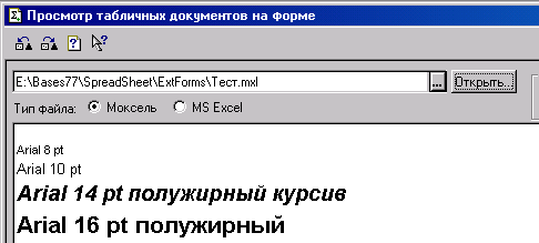 http://yoksel.net.ru/images/Moxcel/FontSupport.png
